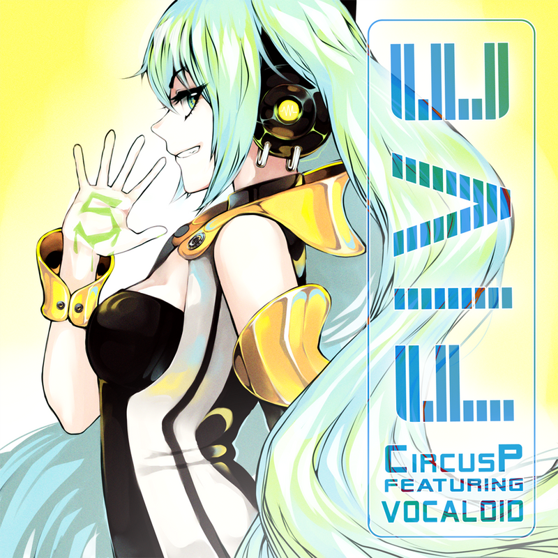 FIVE - Circus-P EP by 6lin