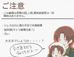 Hetalia Pocky Commercial by Hikari-no-Sora