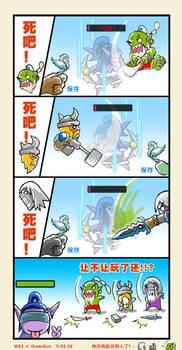WarCraft 3 comics 52