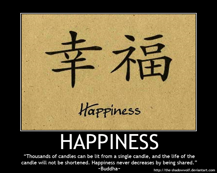 Motivational Poster: Happiness by the-shadowwolf