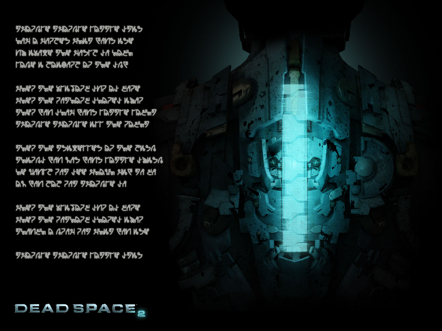 dead space unitology writing a business