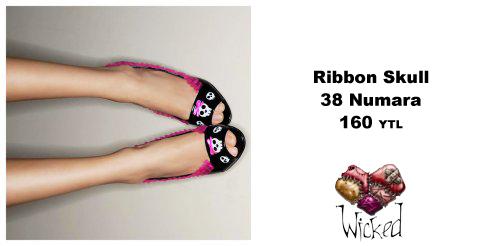 Ribbon Skull by hothat