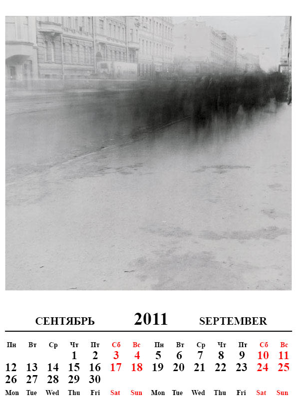September by BedlamGirl