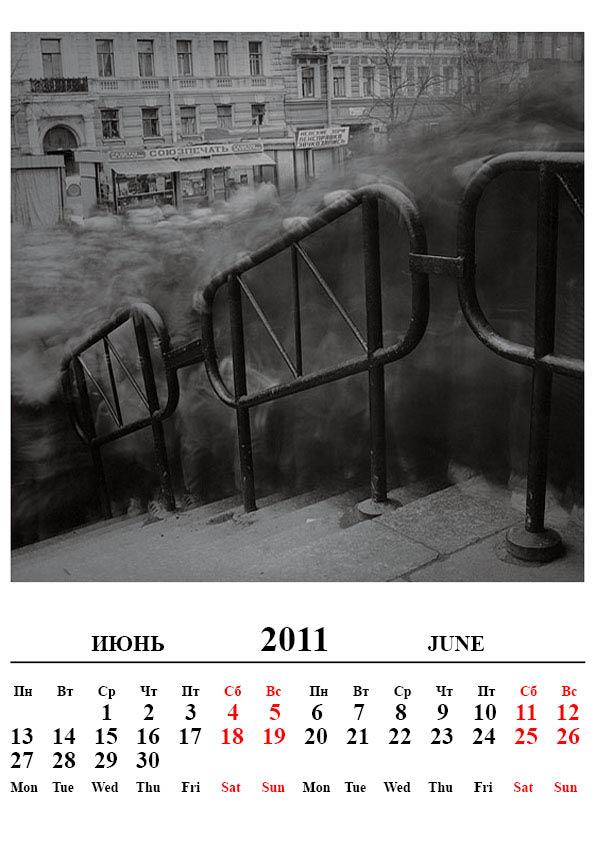 June by BedlamGirl