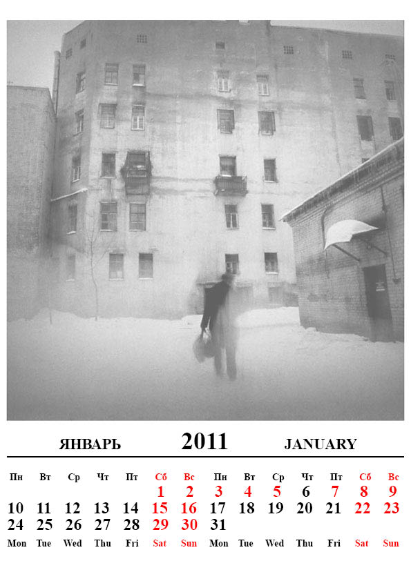 January by BedlamGirl