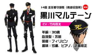 [Nanbaka OC] Martin Kurokawa - Profile
