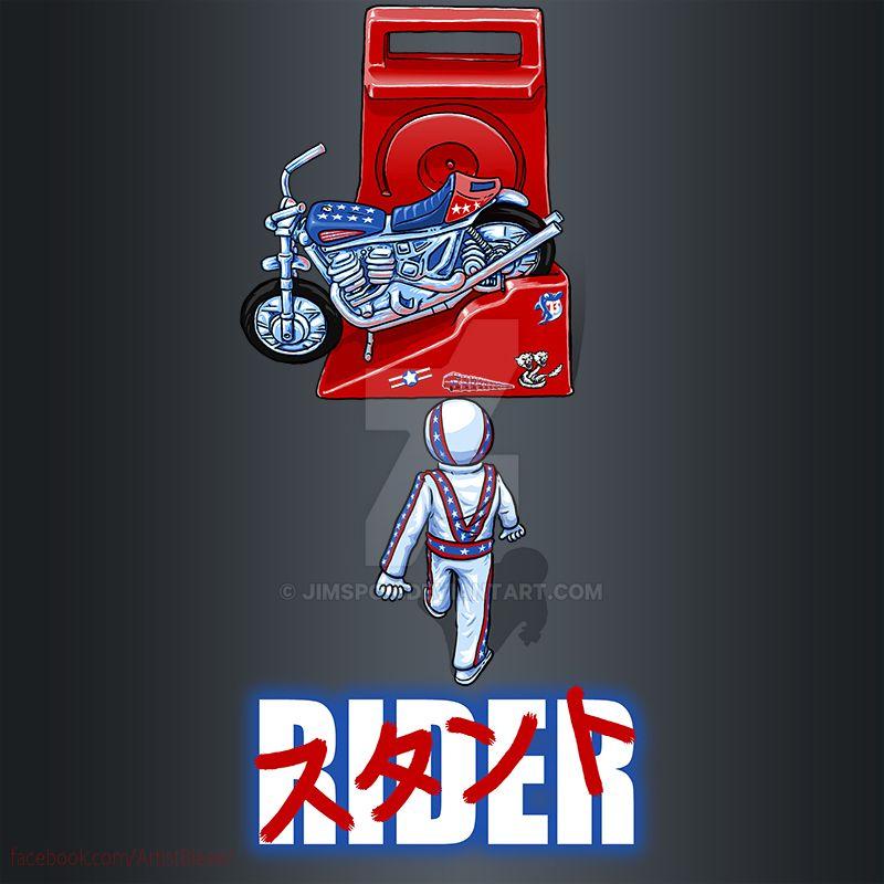 Stunt Rider by jimspon