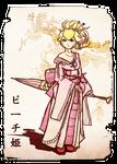 Kimono Pichi-Hime Quickie