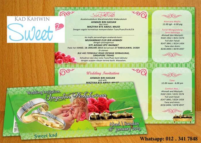 Kad Perkahwinan Design Kad Kahwin Sweet Kad By Workmail On Deviantart