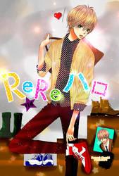 ReRe Hello colours