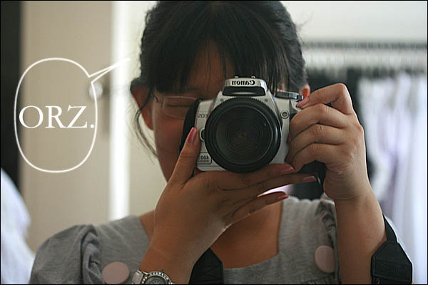 airymilu's Profile Picture