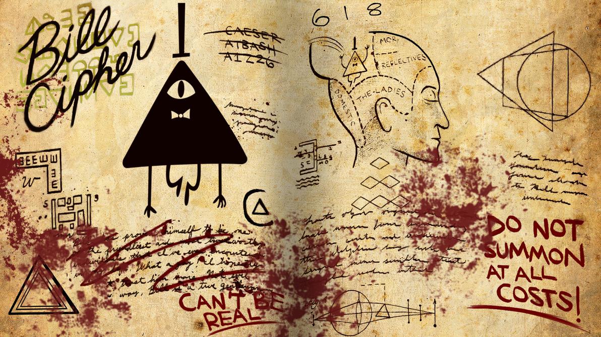 Картинки страниц дневника 3 из гравити фолз распечатать 1