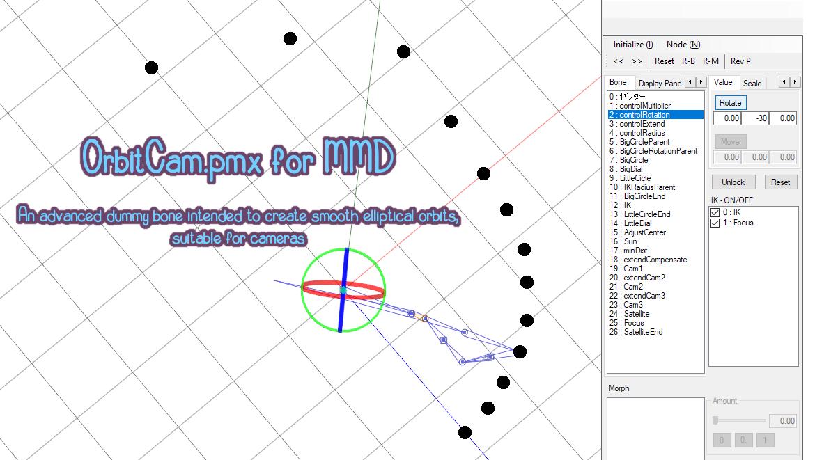 Download OrbitCam for MMD