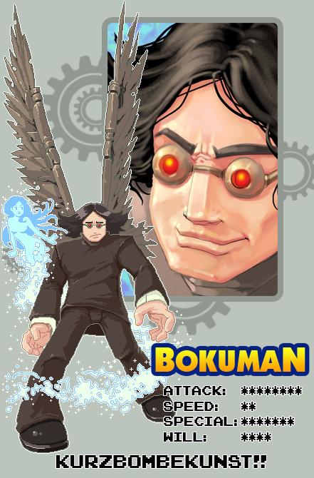 NEW ID by bokuman