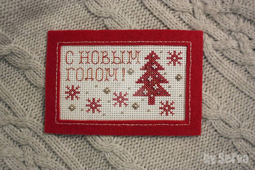 Stitched postcard ('Happy New Year')