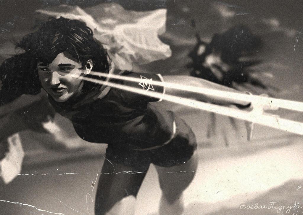Super Komrad Girl aka Boevaya Podruga