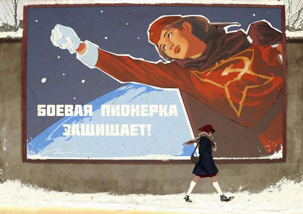 Super Komrad Girl - The Mirror by AldgerRelpa
