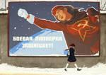 Super Komrad Girl - The Mirror