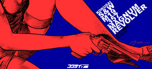 Kokusai SW M19 BOX ART