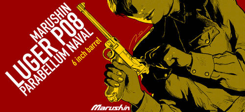 Marushin Luger P08 BOX ART