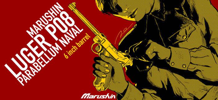 Marushin Luger P08 BOX ART