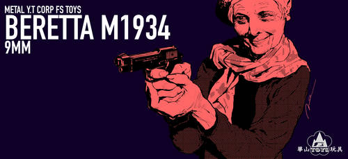 WASHAN Beretta M1934 BOX ART