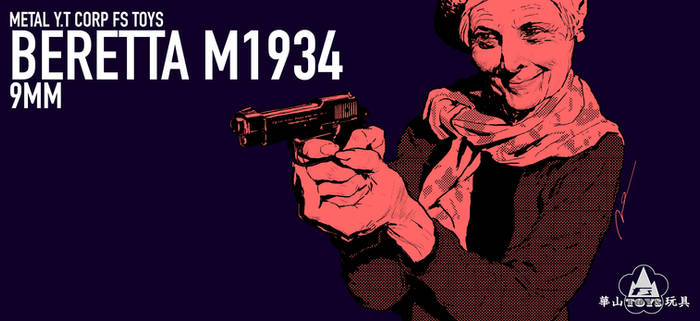 WASHAN Beretta M1934 BOX ART