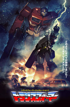 Transformers G1 Movie Poster