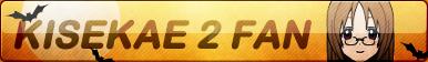 Kisekae 2 Fan Button by CatkinSvedka