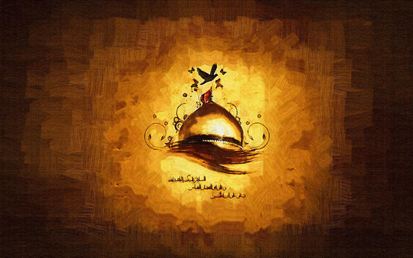 Shuhada e bani hashem hazrat imam hussain wallpapers - Imam wallpaper ...