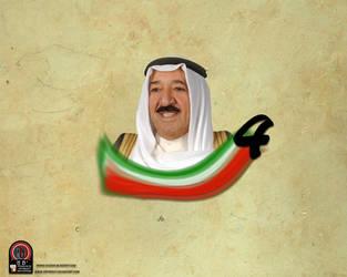 SBAH AL KUWAIT by C0pyright