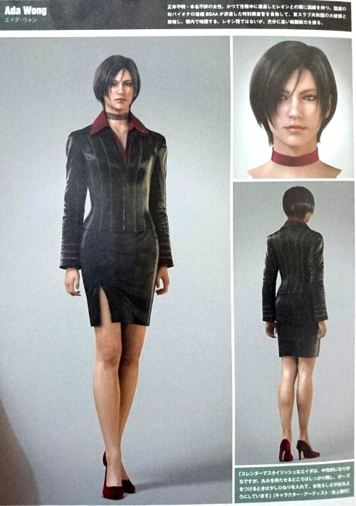 ada wong by efrajoey1 on deviantart
