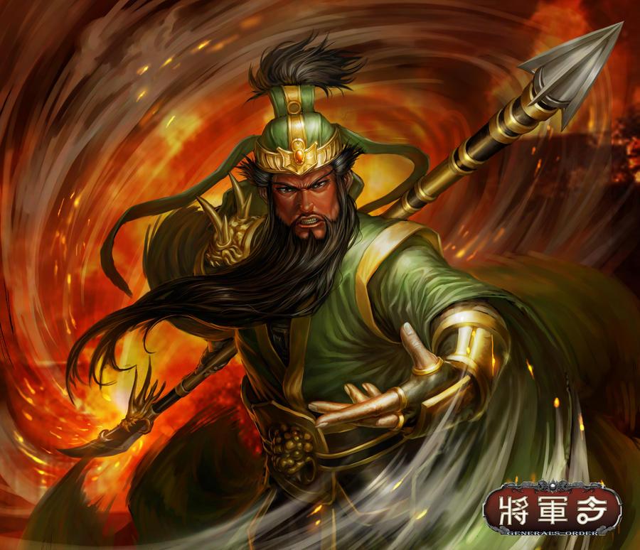 guan yu_generals order by chrisnfy85 on DeviantArt