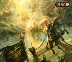 du jue hou huan_general orders by chrisnfy85
