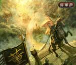 du jue hou huan_general orders