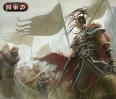 yi wu fan gu_generals order by chrisnfy85