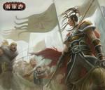 yi wu fan gu_generals order