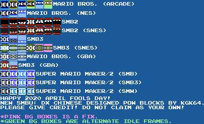 NSMBU: DX Chinese styled POW Blocks