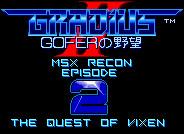Gradius 3 MSX logo by AirSharkSquad