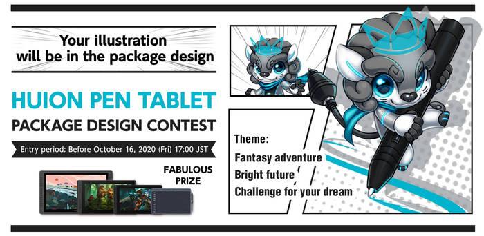 Package design contest Until October 16