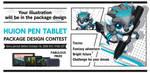 Package design contest Until October 16 by medibangadmin