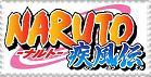 Naruto Shippuden Stamp 1 by MOErus-Power-x3