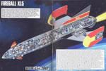 Fireball XL5 Fireball