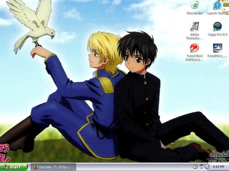 YuuRam Screen Shot by DecendedOne
