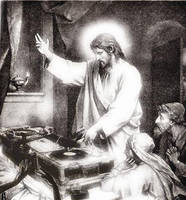 DJ Jesus by DeathKlown