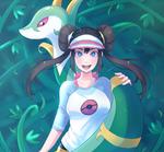 Pokemon trainer Mei Rosa Serperior