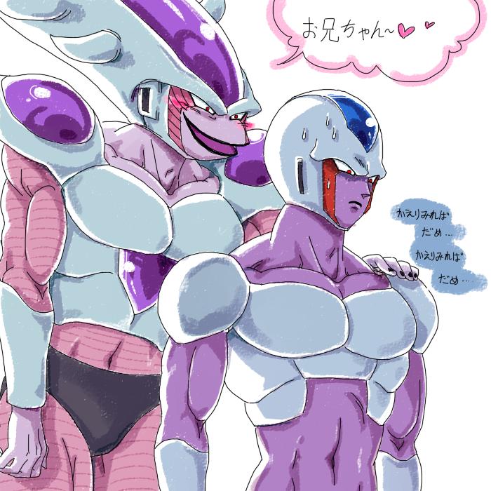 cooler porno
