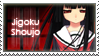 Jigoku Shoujo STAMP by XxClaireStrifexX