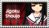 Jigoku Shoujo STAMP by XxClaireStrifexX
