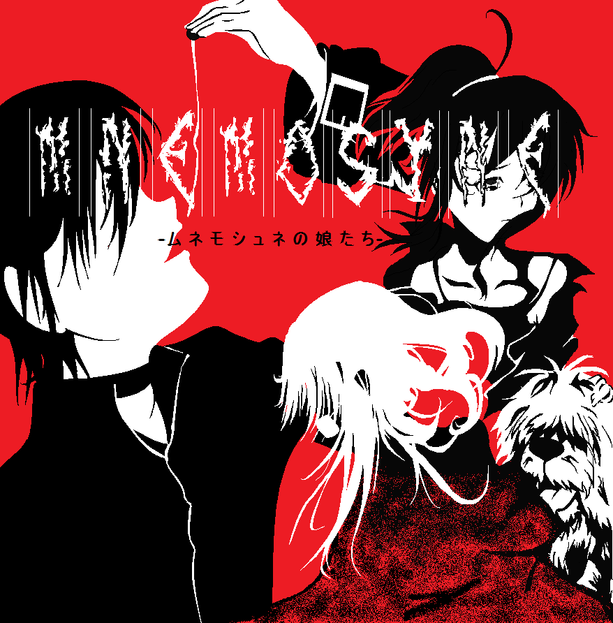 1000+ Ideas About Mnemosyne Anime On Pinterest